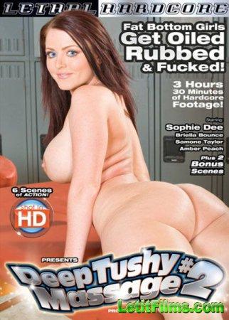 Скачать Deep Tushy Massage 2 [2011] DVDRip