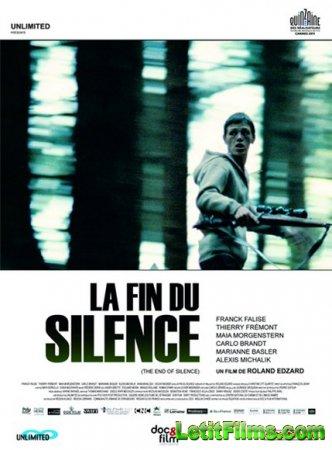 Скачать с letitbit Конец молчания (2011)