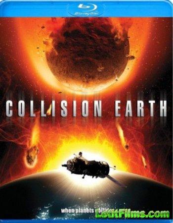 Скачать с letitbit  Столкновение Земли (2011)