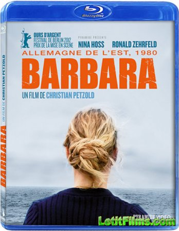 Скачать с letitbit Барбара (2012)