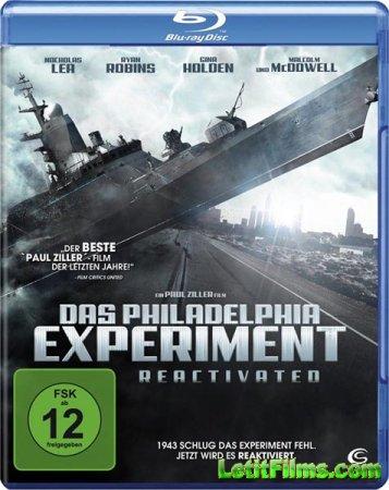 Скачать фильм Филадельфийский эксперимент (2012)
