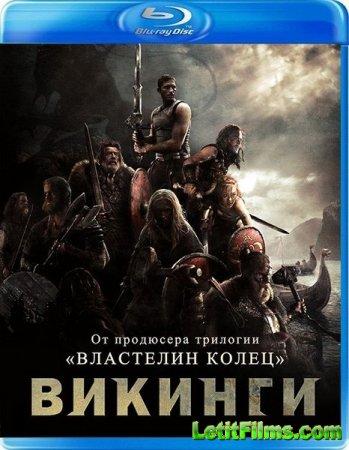 Скачать фильм Викинги (2008)
