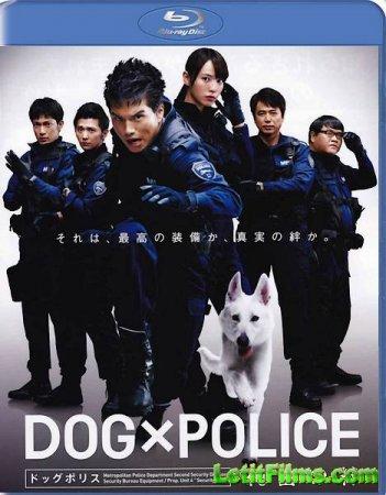Скачать с letitbit Полицейский пес: Отряд К-9 (2011)
