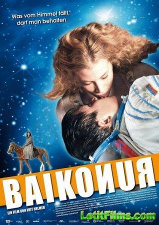 Скачать с letitbit  Байконур (2011)