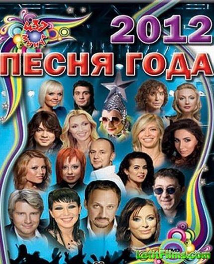 Лучший русский рэп 2013 года слушать онлайн и скачать.