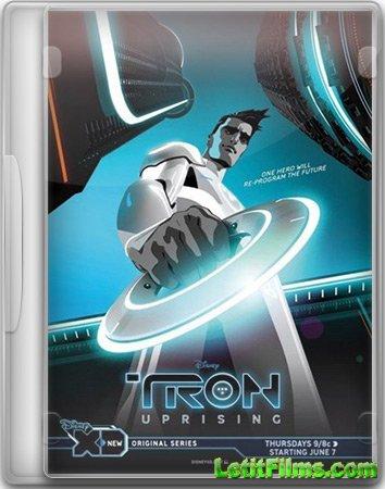 Скачать с letitbit  ТРОН: Восстание / TRON: Uprising - 1 сезон (2012)