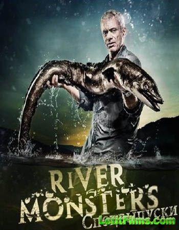 Скачать с letitbit  Речные монстры / River monsters, спецвыпуск  (2013) IPT ...