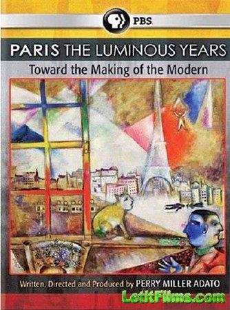 Скачать с letitbit  Париж: Блистательные годы / Paris: The Luminous Years ( ...
