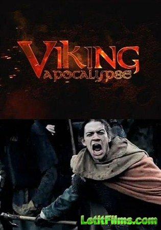 Скачать с letitbit  Гибель викингов / Viking Apocalypse (2012) SATRip