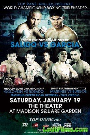 Скачать с letitbit  Бокс: Орландо Салидо - Мигель Анхель Гарсия / Boxing: O ...