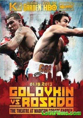 Скачать с letitbit  Бокс: Геннадий Головкин - Габриэль Росадо / Boxing: Gen ...