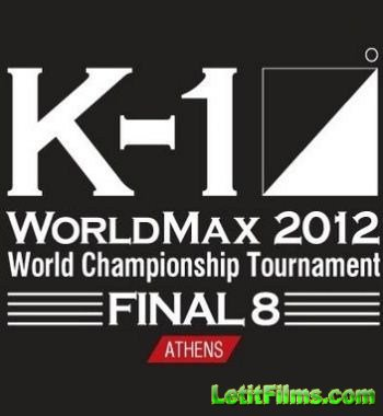 Скачать с letitbit  K-1 World Max 2012 Финал 8 / K-1 World Max 2012 Final 8 (2012) SATRip