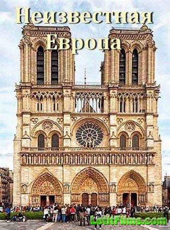 Скачать с letitbit  Неизвестная Европа. Прюм, или Благословение для всех ко ...