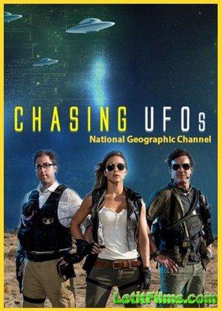 Скачать с letitbit  В погоне за НЛО: Маленький пришелец / Chasing UFOs: Alien Baby Farm (2012) PDTVRip