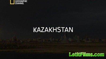 Скачать с letitbit  Казахстан / Kazakhstan (2012) IPTVRip