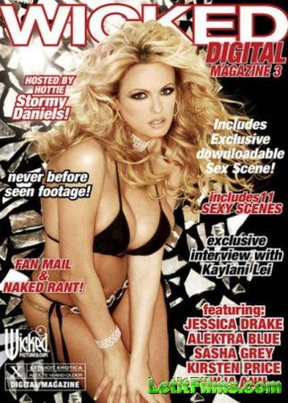 Скачать с letitbit Wicked Digital Magazine 3 [2011] DVDRip