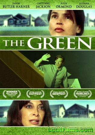 Скачать с letitbit Лужайка / The Green (2011)