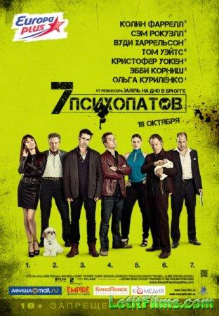 Скачать фильм Семь психопатов (2012)
