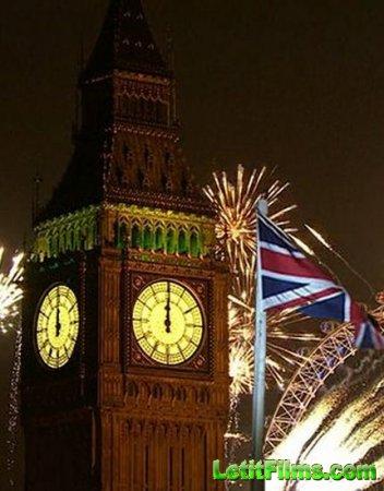 Скачать с letitbit Новогодний салют в Лондоне [2013]