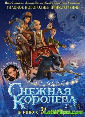 Скачать мультфильм Снежная королева (2012)