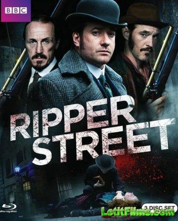 Скачать с letitbit Улица потрошителя / Ripper Street - 1 сезон (2012-2013)
