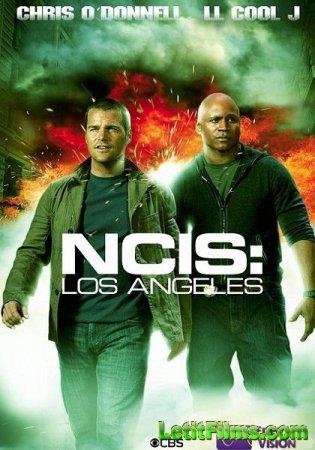 Скачать с letitbit  Морская Полиция: Лос Анджелес - 4 сезон (2012-2013)