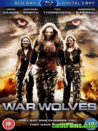 Скачать с letitbit  Воины оборотни / War Wolves (2009)