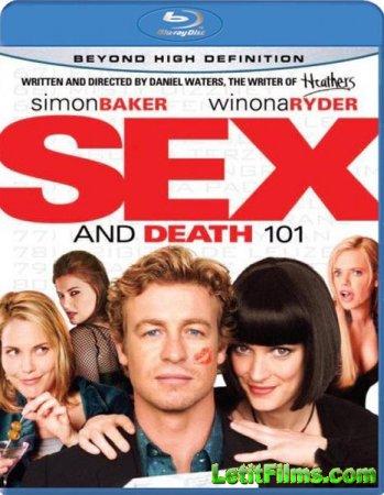 Скачать с letitbit Секс и 101 смерть (2007)