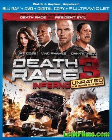 Скачать с letitbit  Смертельная гонка 3 / Death Race: Inferno (2013)