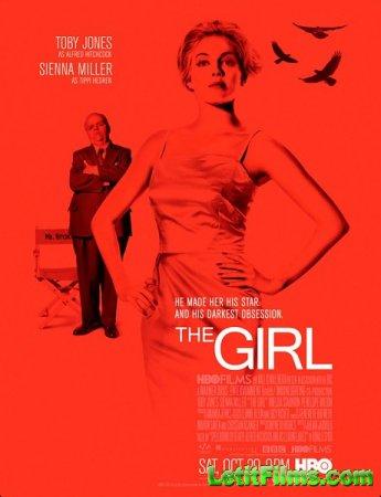 Скачать с letitbit Девушка / The Girl (2012)