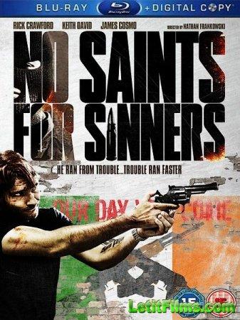 Скачать с letitbit  У грешников нет святых (2011)