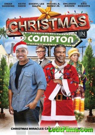 Скачать с letitbit Рождество в Комптоне (2012)