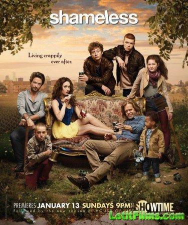 Скачать с letitbit  Бесстыжие / Shameless - 3 сезон (2013)