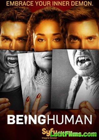 Скачать с letitbit  Быть человеком / Being Human - 3 сезон (2013)