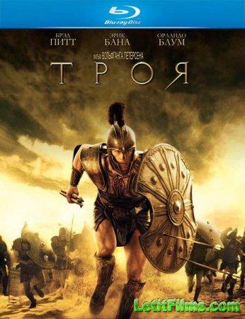 Скачать фильм  Троя / Troy (2004)