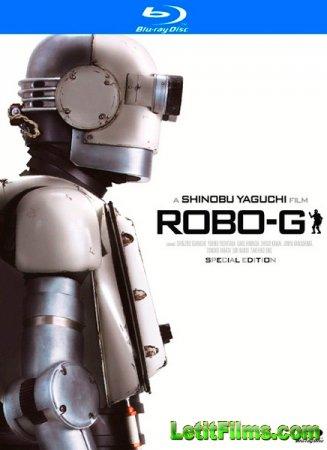 Скачать фильм Робот Джи (2012)
