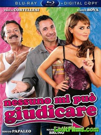 Скачать фильм Секс бесплатно, любовь - за деньги (2011)