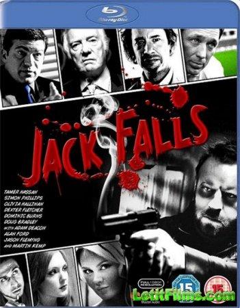 Скачать с letitbit Падение Джека / Jack Falls (2011)