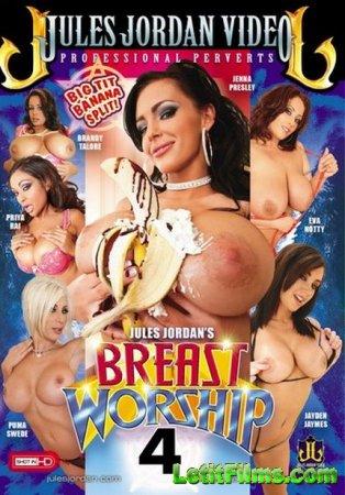 Скачать с letitbit Breast Worship 4 [2012] WEB-DL