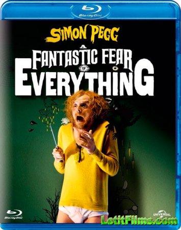 Скачать с letitbit  Невероятный страх перед всем / A Fantastic Fear of Ever ...