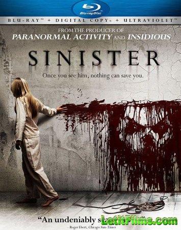 Скачать фильм Синистер (2012)