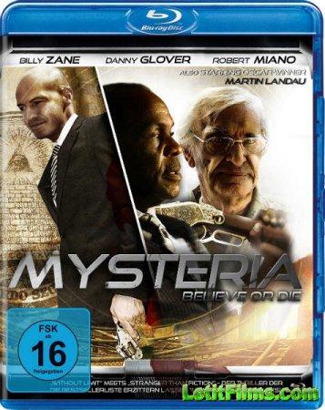 Скачать фильм Мистерия (2011)