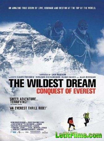 Скачать с letitbit  ВВС: Самая дикая мечта. Покорение Эвереста / The Wildest Dream. Conquest of Everest (2011) SATRip