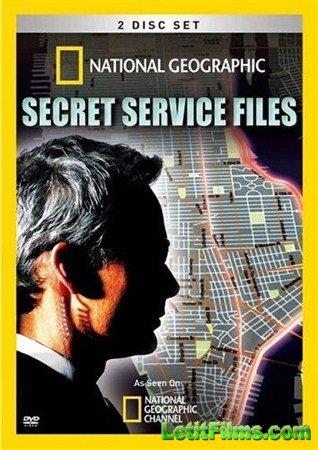 Скачать с letitbit  Файлы секретных служб: Охрана президента / Secret Servi ...