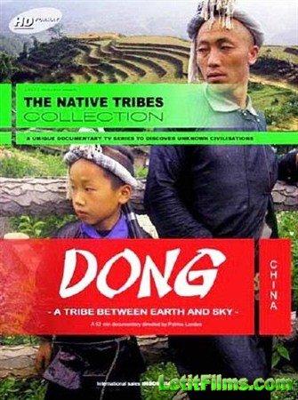 Скачать с letitbit  Дун: Между небом и землей / Dong: A tribe between earth ...