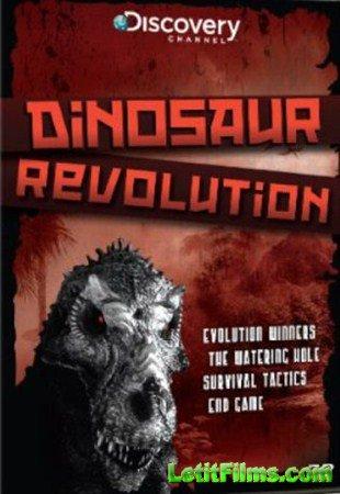 Скачать с letitbit  Эра динозавров (эпизоды 1-4) / Reign of the Dinosaurs ( ...