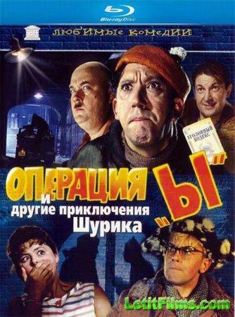 Старые советские фильмы, скачать бесплатно, без регистрации