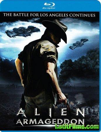 Скачать фильм Армагеддон пришельцев (2011)