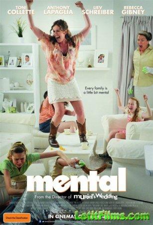 Скачать с letitbit Псих / Mental (2012)