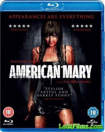 Скачать с letitbit  Американская Мэри (2012)